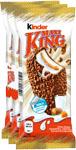 Abbildung des Angebots Ferrero Kinder Maxi King